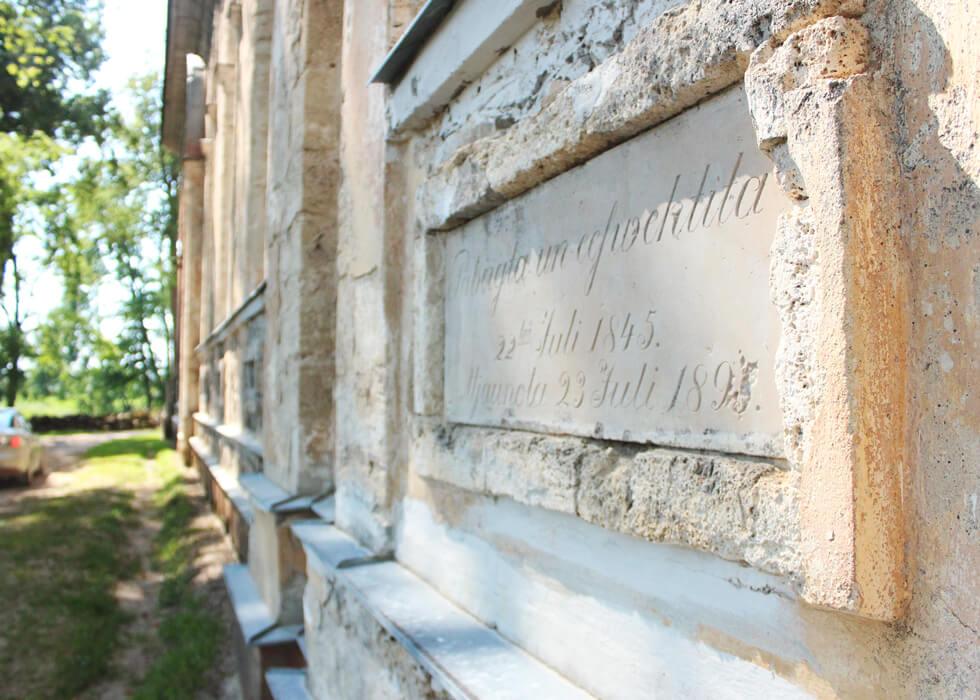 Vecpiebalgas baznīca vēsturiskais uzraksts